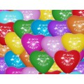 """Сердце 11"""" (28см) """"Я Тебя Люблю"""" пастель АССОРТИ, 1 штамп"""