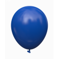 """Пастель ТЁМНО - СИНИЙ ( Dark Blue) 12""""(30см)"""