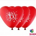 """12""""  """"I Love You"""" ( красные) 1сторона"""
