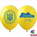"Украина 12""(30см) желтый (2 стороны)"