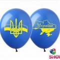 """Украина 12""""(30см) синий (2 стороны)"""