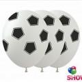 """Футбольный Мяч  12""""(30см) белый (5 сторон)"""