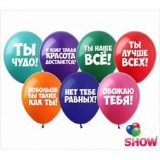"""""""Хвалебные шарики""""  12""""(30см) пастель АССОРТИ"""