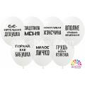 """Для Жэнсчин 12""""(30см) КРИСТАЛЛ - ПРОЗРАЧНЫЙ СТЕКЛО (1 сторона)"""