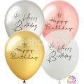 """Happy Birthday"" Короны 12""(30см) Металлик  (1сторона)"