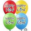 """Happy Birthday"" Симпл Димпл 12""(30см) пастель АССОРТИ (1сторона)"