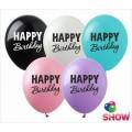 """""""С Днем Рождения - Happy Birthday"""" 12""""(30см) пастель 5цветов (1 сторона) Чёрная краска"""