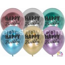 """""""С Днём Рождения - Happy Birthday"""" 12""""(30см) ХРОМ ассорти (1 сторона)"""
