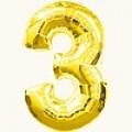 """Цифра """"3""""  26""""(65см) фольга золото ( с клапаном )"""