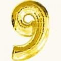 """Цифра """"9""""  26""""(65см) фольга золото ( с клапаном )"""