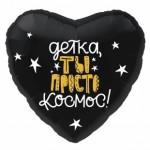 """Фольга с рисунком """"AGURA"""" (Россия)"""