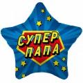 """Звезда 19""""(48см) СУПЕР ПАПА (синий)"""
