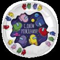 """Круг 18""""(46см) """"С Днём Рождения"""" AMONG Us  Космонавтики"""