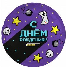 """Круг 18""""(46см) """"С Днём Рождения"""" ГЕЙМЕР (синий)"""