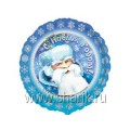 "Круг 18""(46см) Дед Мороз (голубой)"