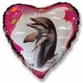 """Сердце 18""""(46см) Дельфин (фуксия)"""