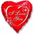 "Сердце 18 ""(46см) ""Я Тебя Люблю "" (Влюблённые Сердца)"