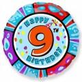 "Круг 18""(46см) Цифра ""9"" ""С Днём Рождения"""
