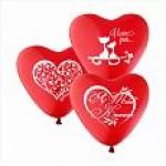сборник Сердца