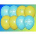 """""""Я Люблю Украину""""  12""""(30см) пастель желтый и голубой  (2 штампа )"""