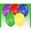 """""""З Днем народження"""" Тортик 12""""(30см) ПАСТЕЛЬ ассорти (круговая печать )"""