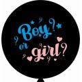 """Boy? er Girl? (Англ) 31""""(80см) пастель ЧЁРНЫЙ (2цвета)"""